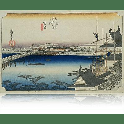 東海道五拾三次之内34番目 吉田宿 よしだ Tokaido53_34_Yoshida 画題:「豊川の橋」 wpfto5334