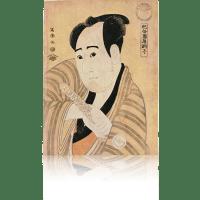 三代沢村宗十郎の孔雀三郎間 写楽 jpssharaku43