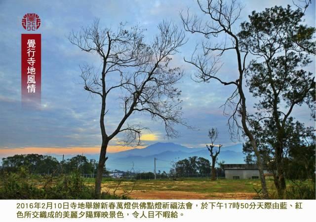 jxs_scenery.jpg