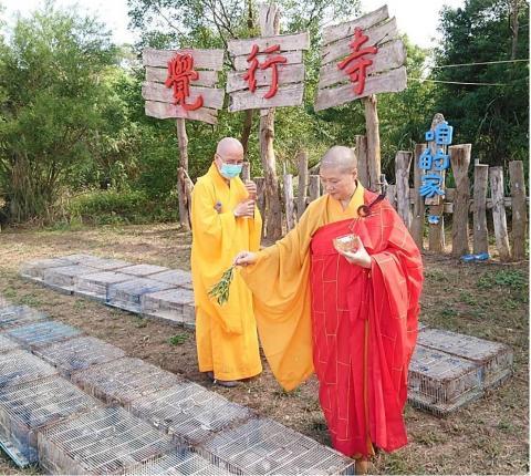 苗栗覺行寺舉行佛訂放生日法會由聖德釋證達教尊主法