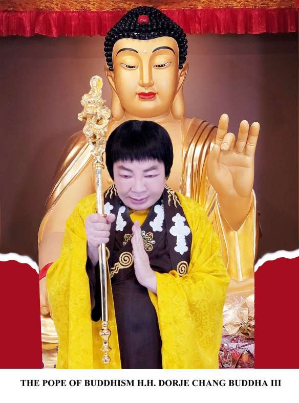 世界佛教教皇 - 南無第三世多杰羌佛
