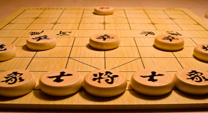 Ajedrez-Chino-Xiangqi