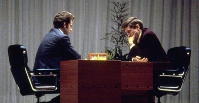 Spassky-Fischer-1972