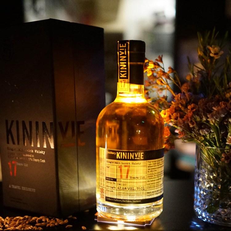 Kininvie Whisky Magazin (8)
