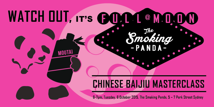 moutai-smoking-panda 1