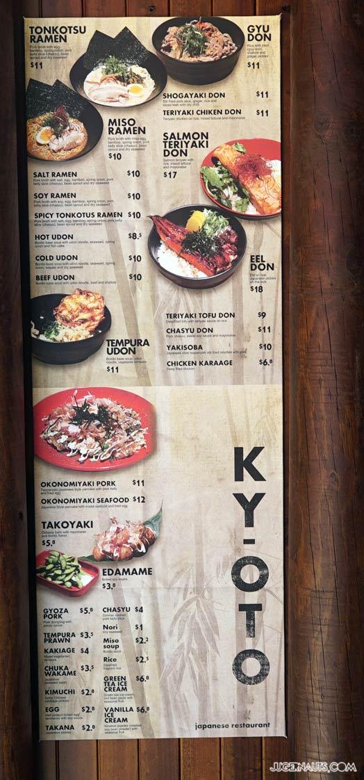 Kyoto Kensington Street Spice Alley (4)