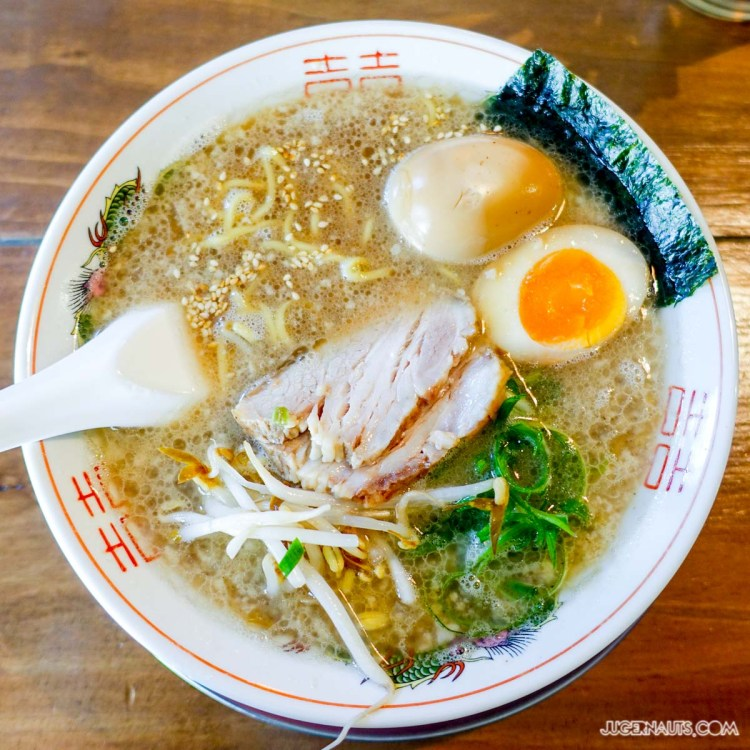 Best Ramen in Sydney - Chaco Bar