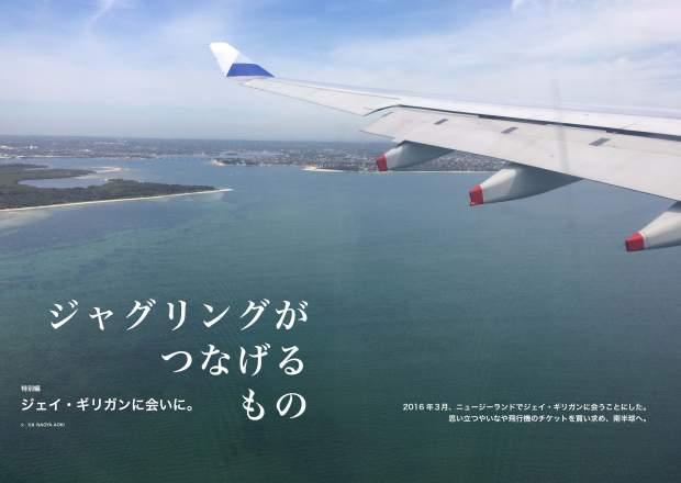 【宣伝用】PONTEvol12JPEG版全ページ(見開き)5