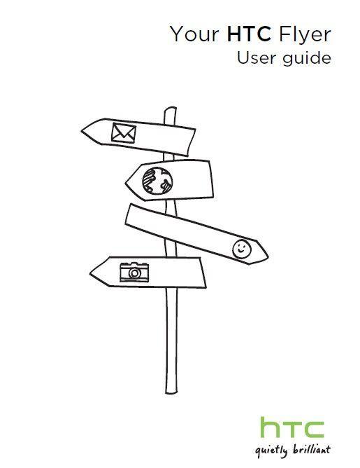 HTC Flyerのユーザーガイド(英語版)と壁紙がリーク flyer-guide01