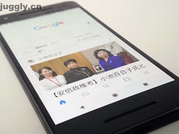 GoogleApp-01-580x435.jpg