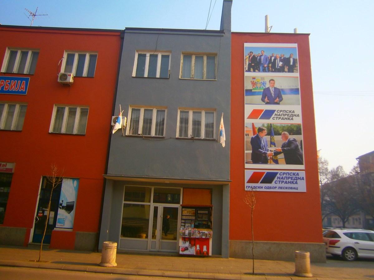 Cvetanović smenio Bratislava Pešića sa mesta potpredsednika SNS