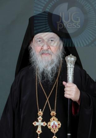 Preminuo raščinjeni vladika Artemije od posledica kovida