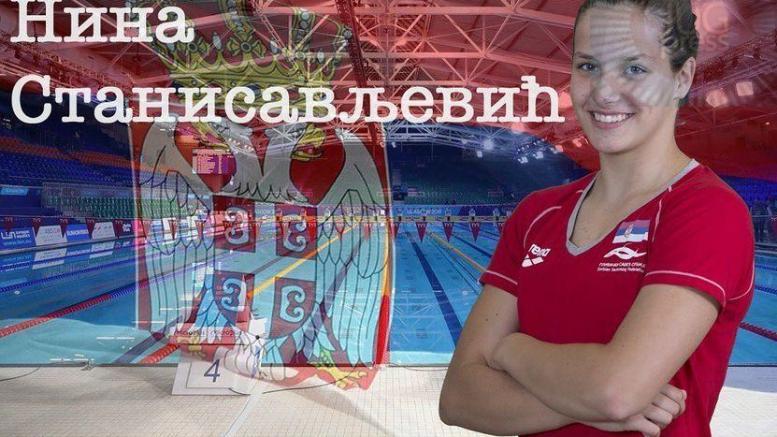 Nina Stanisavljević isplivala novi nacionalni rekord na Prvenstvu Evrope