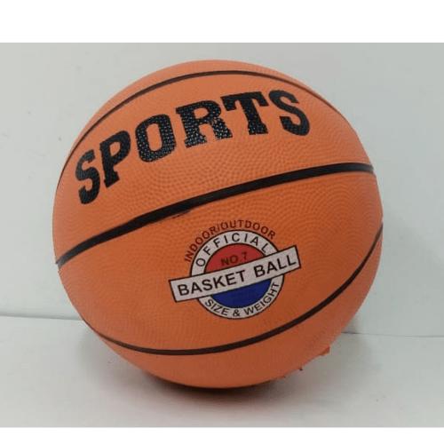 Balon_De_Basquetboll