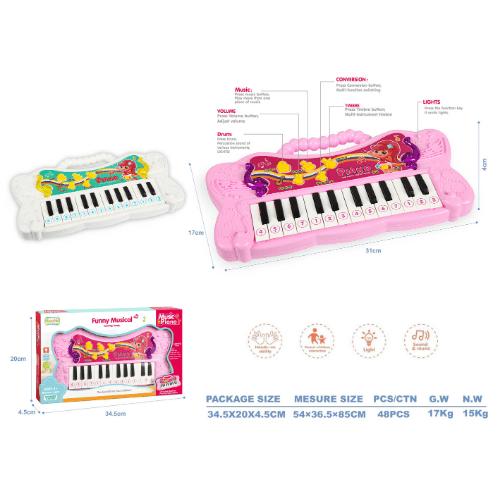 piano_didactico_musical_juguetes_en_medellin