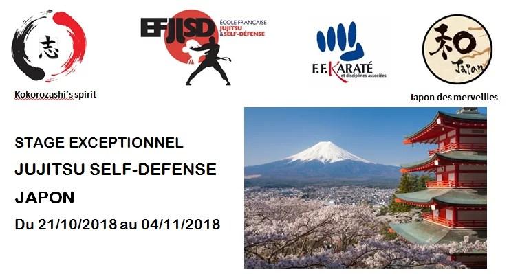 Stage exceptionnel de jujitsu self-défense au Japon