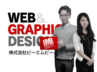 デザイン事務所BMB