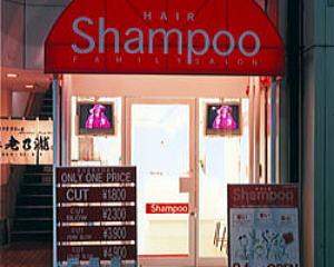 shampoo 十条店