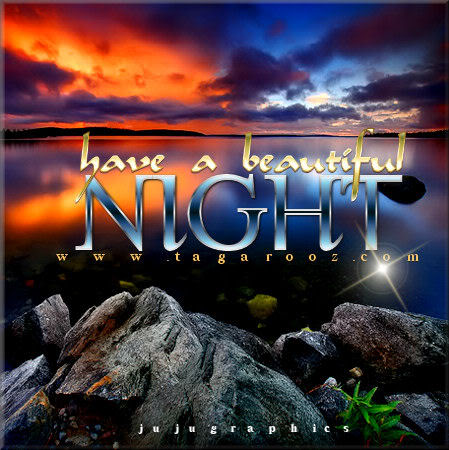 Have A Beautiful Night 20 JuJuGraphics