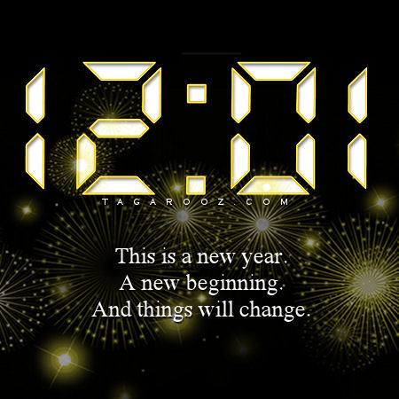 This Is A New Year A New Beginning And Things Will Change Graphics Quotes Comments Images