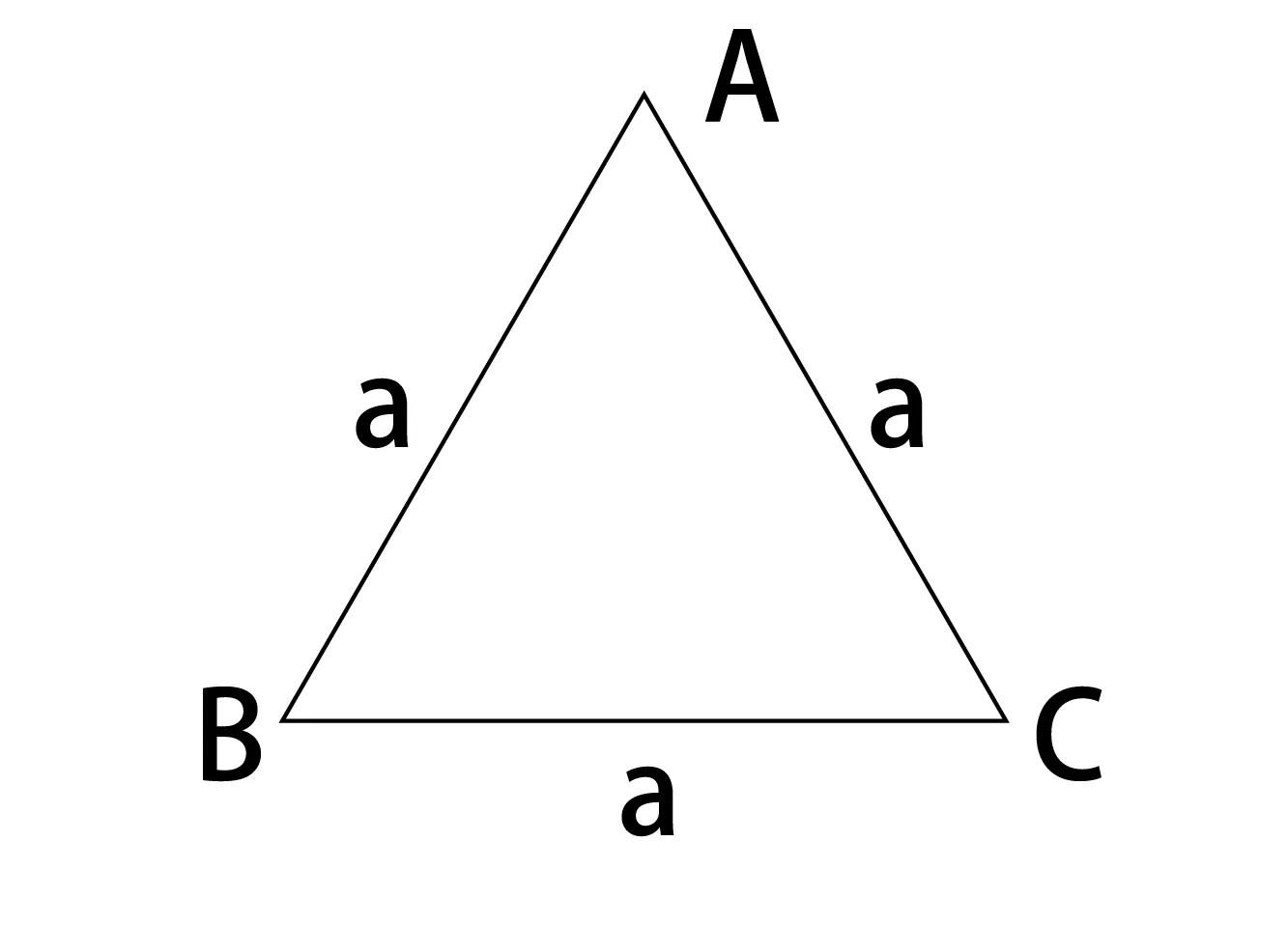 子供向けぬりえ: HD限定正三角形 面積 求め方