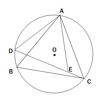 数学問題1
