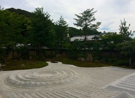We had never seen a stone garden before, so we were mesmerized by the beauty and serenity of the stone garden at the Kodaiji temple
