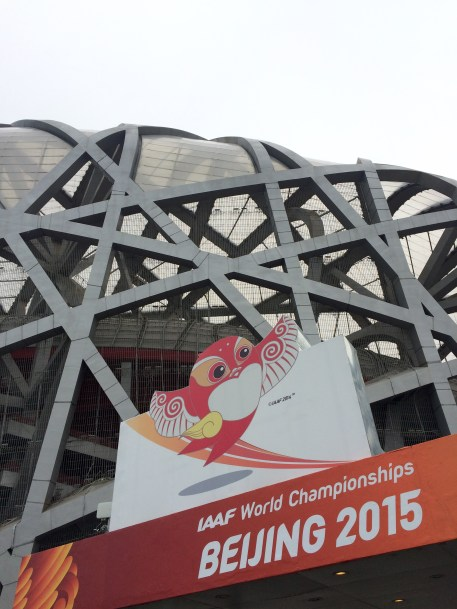 Another bullseye: We visited Beijing during the 2015 World Championships in Athletics!