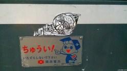Street Art, Japan, 2015 007