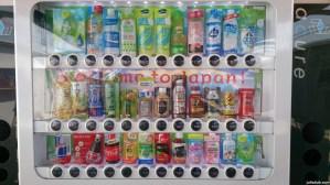 Japan! Over 5 million vending machines nation wide!!