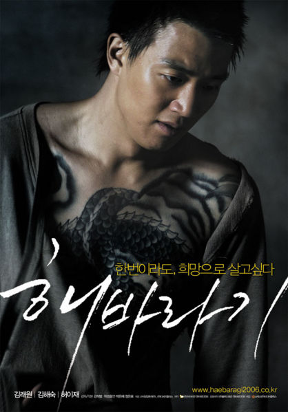 Judul Film Gangster : judul, gangster, Film-Film, Gangster, Terbaik, Se-Asia, Think, Julian9tail