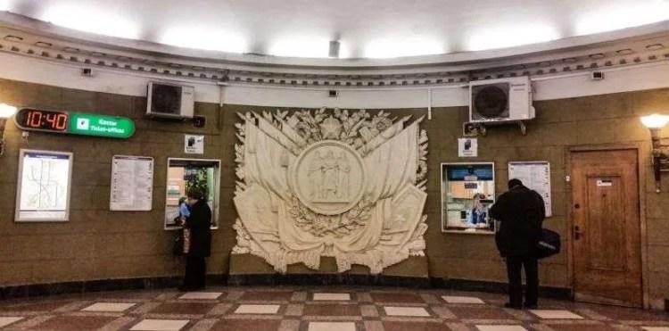 Sankt Petersburg metro