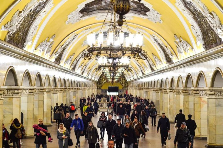 Metro Moscow Russia