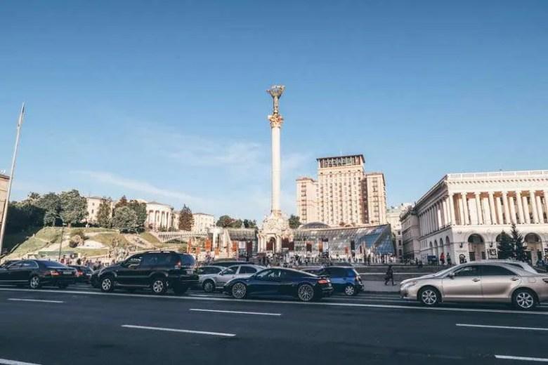 Maidan Nezalezhnosti kiev ukraine