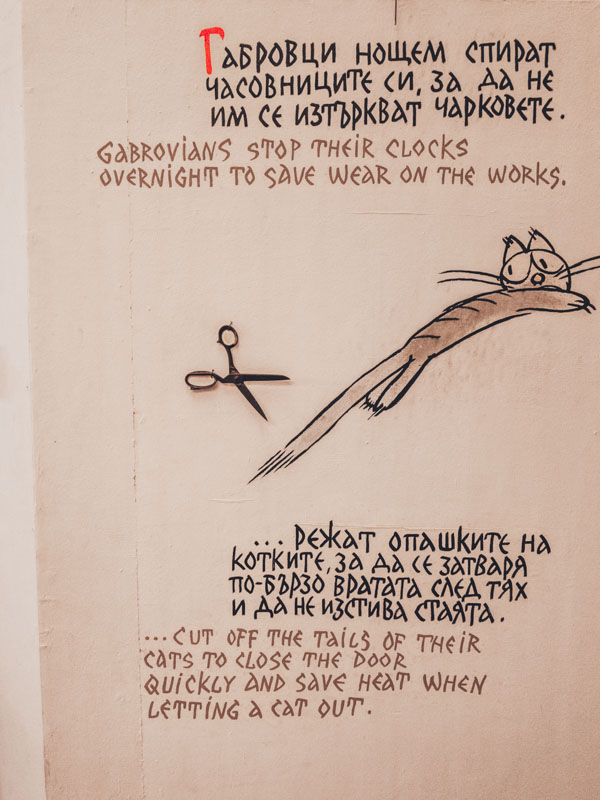 house of humour and satire What to do in Gabrovo, Bulgaria