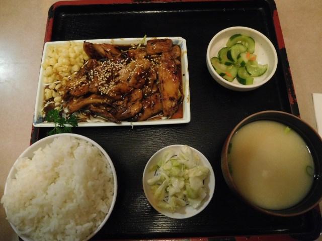 Teshimas_big_island