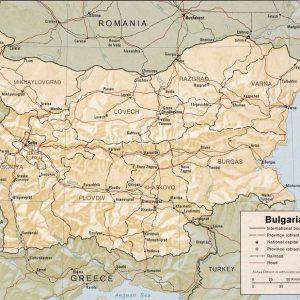 Bulgarie – България