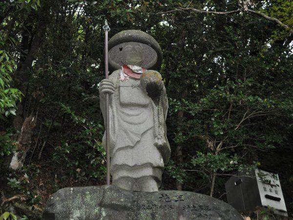 4 jours sur l'île de Shikoku – 四国 – 1ère partie