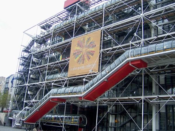Inside Centre Pompidou Paris