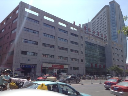 "The ""new"" building"