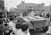Ciudad de México, agosto de 1968