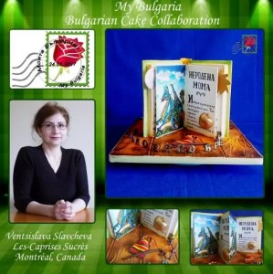 Венцислава Славчева Les-Caprises Sucrès Монреал,Канада Тема: Спомени от детсвото – Български народни приказки