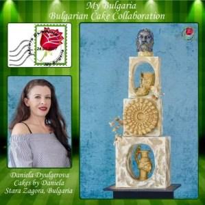 Даниела Дюлгерова� Cakes by Daniela Стара Загора, България Тема: Златните съкровища на траките
