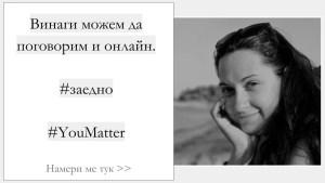 Julika Novkova Psychologist Online