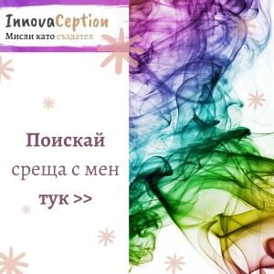 Юлика Новкова онлайн консултация с психолог