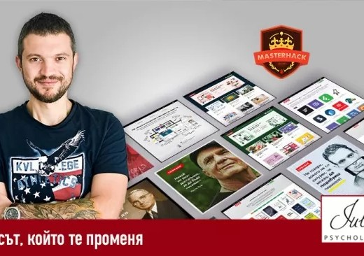 Христо Стоянов Мастърхак и Юлика Новкова