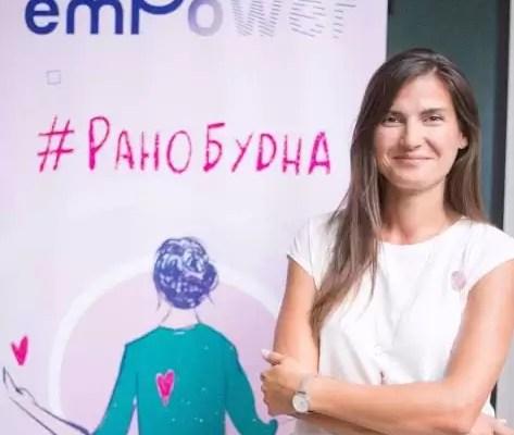 Olga Mineva Emprove