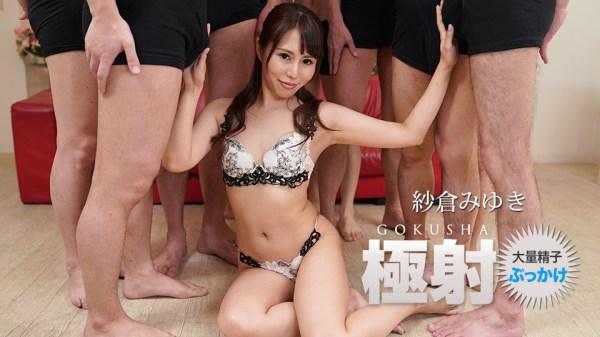 【MEGA】200GANA-2462マジ軟派、初撮。1615クラシックバレエ講師をナンパ!身体が柔らかすぎる彼女