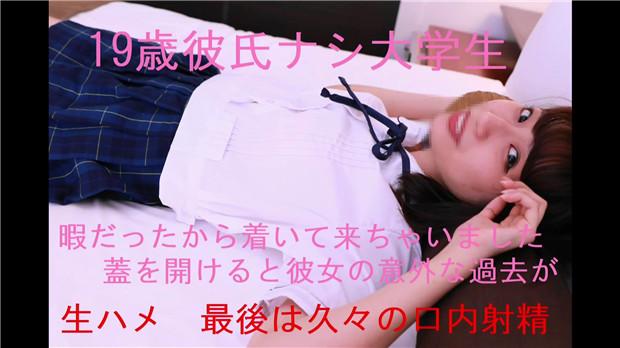 【MEGA】SIRO-4448【初撮り】【美乳を舐めまわす】【S級ルックス×美ボディ】美意識高めの小顔受付嬢が登場。