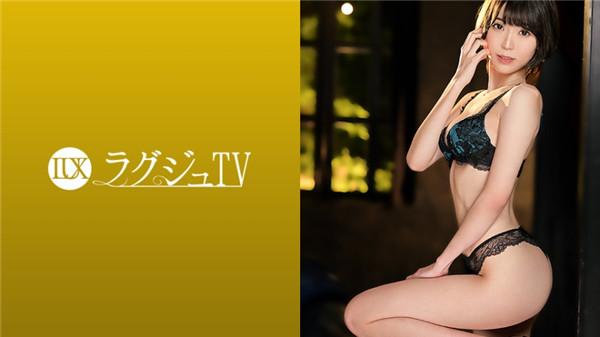 【MEGA】259LUXU-1391ラグジュTV1369ランジェリーショップを経営する性欲旺盛な美女が登場!電マ